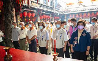 林姿妙擊鼓啟動2020蘭陽媽祖文化節