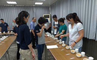竹山部分发酵茶技术研习 培育制茶焙茶人才