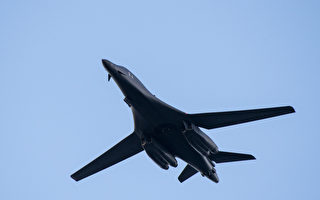 台海局勢升溫 美2架B-1B轟炸機「朝台灣飛」