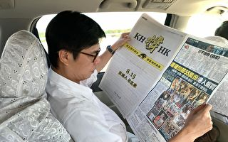 KH撑HK 陈其迈登全版广告挺香港