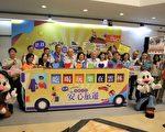 云林安心旅游2.0开跑! 8月17日开放全国民众报名