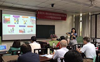 课启领导模式 教部国中小校长培训于明道大学办理