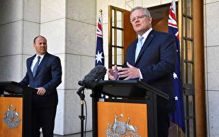 受維州疫情危機連累 全澳恐再有40萬人失業