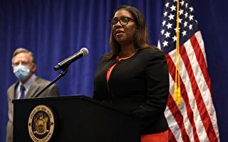 佳月:为何纽约总检察长要解散全美步枪协会