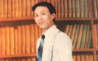 【大時代下的華人】反共四十年