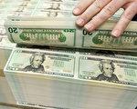美国会公布九千亿美元疫情纾困案