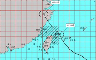 台风哈格比恐增强 豪大雨特报扩增为16县市