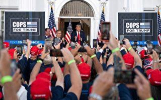 紐約最大警察工會宣布支持川普競選連任