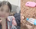 南京航空航天大學女學生黃雨蒙的遺骸在青海可可西里無人區被找到。(網絡圖片)