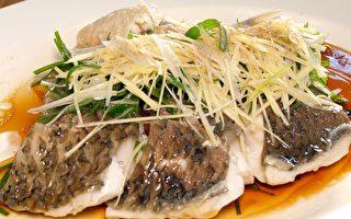 【罗厨寻味】姜葱水浸鲩鱼