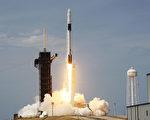 【名家专栏】私人太空竞赛 花费大大减少