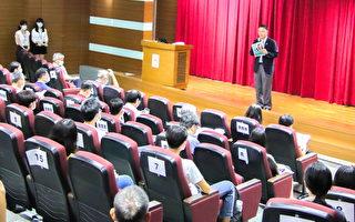 2020戴运轨地球科学营   积极栽培台湾科学人才