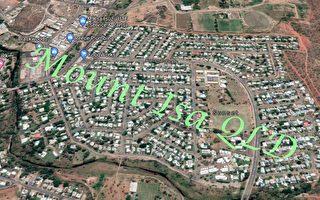 昆州內陸Mount Isa 租房空置率幾乎為零