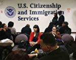 美国取消港人抽绿卡资格 与大陆同等对待