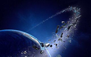 新技術可在白天定位跟蹤數十萬太空垃圾