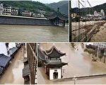 【一線採訪】甘肅文縣洪水淹4層樓 古鎮也被淹