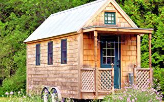 移動小屋做ADU的利與弊