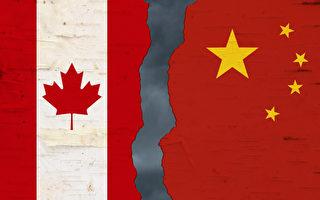 孟晚舟事件后 第三名加拿大人在中国被判死刑
