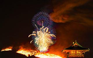 日本奈良奇特習俗 每年年初放火燒山