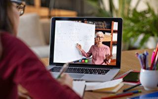 如何让线上学习效果更好?优质网络课程七要素