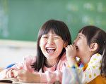 【爸媽必修課】 助人與信任 兩大快樂泉源