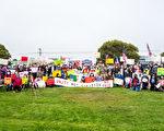 旧金山集会车游反歧视 呼吁对16号提案投反对票