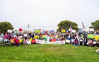 舊金山集會車遊反歧視 呼籲對16號提案投反對票
