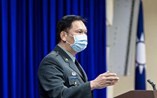 共军情报船在花莲外海现踪 台国防部严密监控