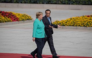 """德国转印太新战略 结束德中外交""""蜜月"""""""