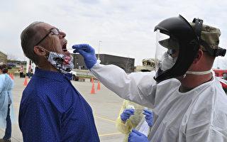 【最新疫情9.28】美中西部多州感染激增
