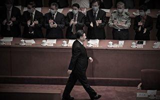 【十字路口】中共內鬥 民企遭殃 北京自斷生路