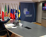 王毅访欧败北 习近平在欧盟峰会将遭遇啥