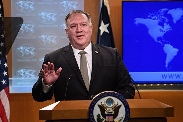 蓬佩奧重大宣布 限制中共外交官在美行動