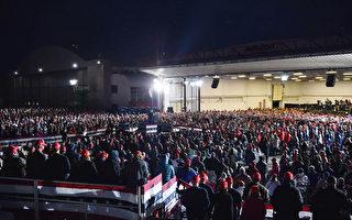 密州集會選民齊喊「我們愛你」川普動容回應