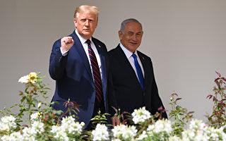川普:还有五六个国家有意与以色列建交