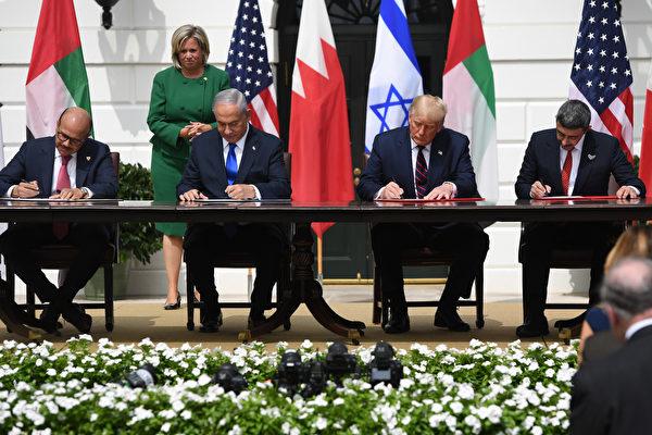以色列和阿联酋巴林签历史性协议 川普见证