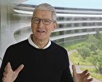 苹果新品发布会 聚焦新版iPad和Apple Watch