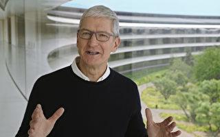 蘋果新品發布會 聚焦新版iPad和Apple Watch