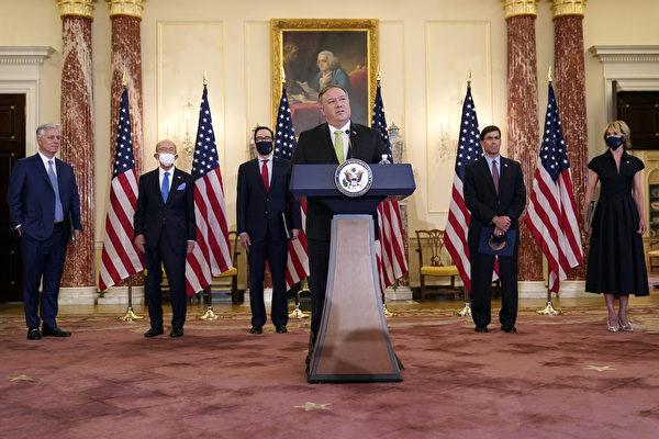 最大施压伊朗 美三大部门采取重大行动
