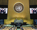 聯合國辯論亮點:批世衛、挺台灣
