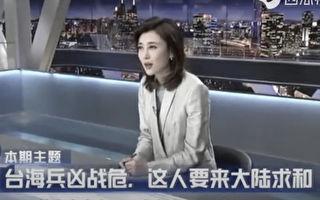 """台农渔会团体""""被主办""""莫名出现在海峡论坛官网"""