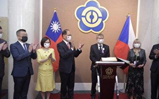 """捷克议长相挺 用中文说""""我是台湾人"""""""