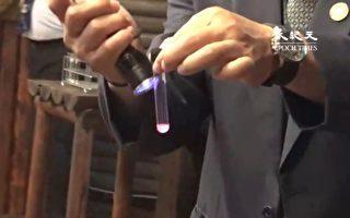 台调查局邀7友邦大使参访 赠自主研发毒品快筛剂