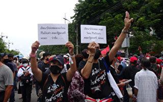 泰國學運近年最大規模示威 要求君主立憲、總理下台