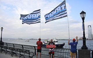 纪念911 纽约民众举办游艇游行