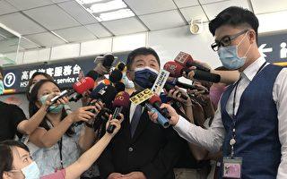 加利稱遭國家壓榨 陳時中:不能混淆視聽