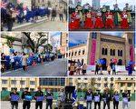 海外蒙族抗议强推汉语 席海明:民族生存危机