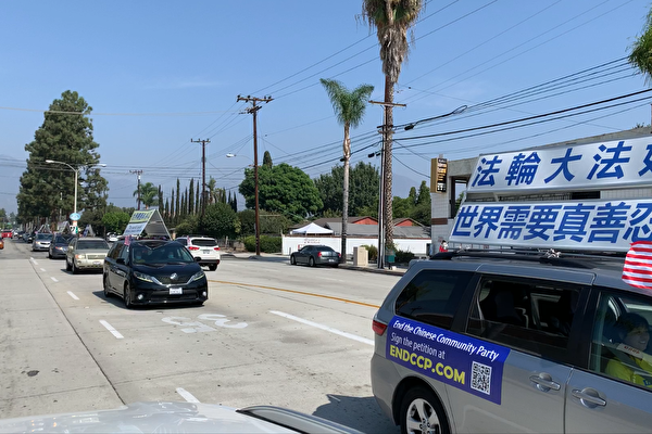洛杉矶华人区现真相车队 获民众支持