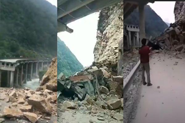 【視頻】山體滑坡致京昆高速公路雅西段中斷