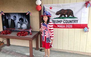 华裔共和党支持者看川普2020选情